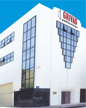 Grivas Publications building 2
