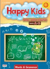 Happy Kids Junior A+B One-year Course Words & Grammar