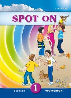 Spot On 1 (Coursebook)