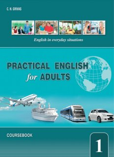 Practical English for Adults 1 (Coursebook)