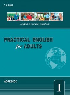 Practical English for Adults 1 (Workbook)