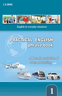 Practical English for Adults 1 (Phrasebook)