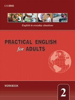 Practical English for Adults 2 (Workbook)