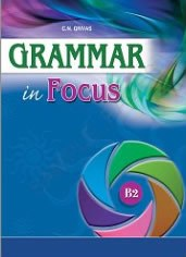 Grammar in Focus B2