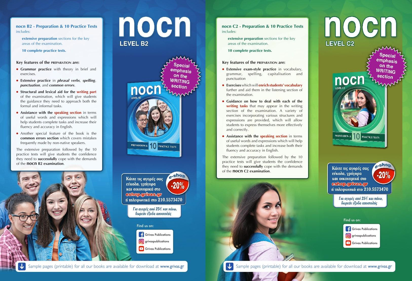 NOCN B2, C2
