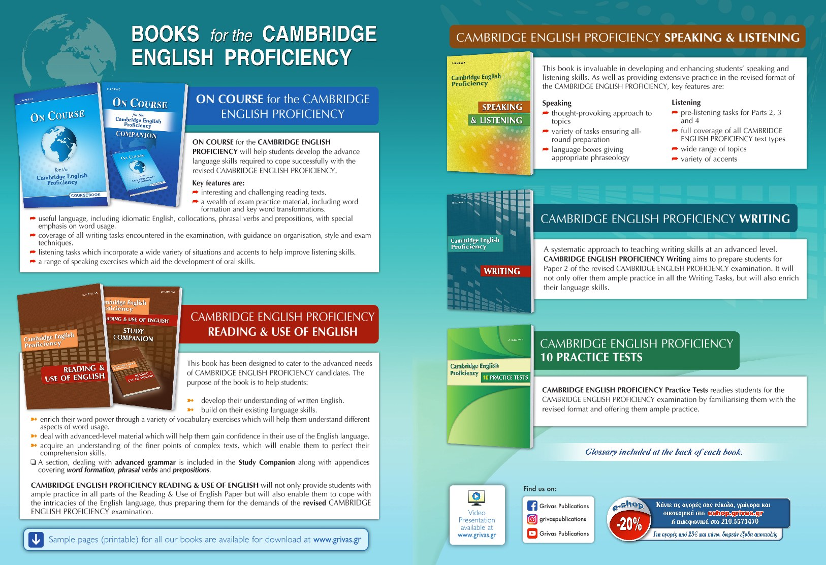 Cambridge English Proficiency