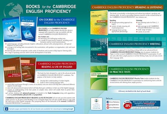 Cambridge English Proficiency