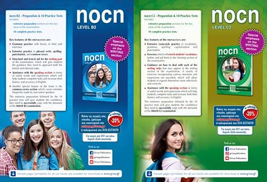 NOCN B2 - NOCN C2
