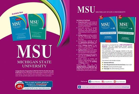 MSU B2 (<span style='color:red;'>NEW FORMAT</span>) & MSU C2