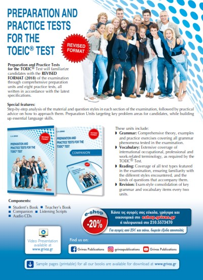 TOEIC Test (<span style='color:red;'>REVISED FORMAT</span>)