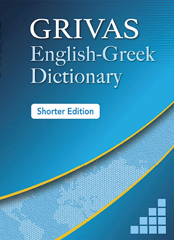 GRIVAS English-Greek Dictionary Shorter EditionAvailable Now